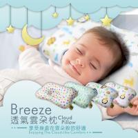 PUKU藍色企鵝 Breeze透氣雲朵枕(森林公園/筆刷點點/動物家(水色)/動物家(粉色))