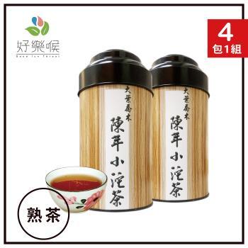 好樂喉 陳年小沱茶 4罐(250公克/罐)
