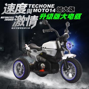 TECHONE MOTO14 HARLEY兒童仿真類哈雷電動重機摩托車/炫彩發光車輪/獨立音響系統 雙驅動童車
