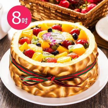 【樂活e棧】 父親節造型蛋糕-虎皮百匯蛋糕(8吋/顆,共2顆)