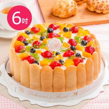 【樂活e棧】 父親節造型蛋糕-繽紛嘉年華蛋糕(6吋/顆,共2顆)
