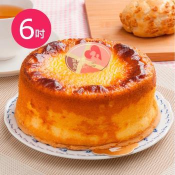 【樂活e棧】 父親節造型蛋糕-岩燒起司蜂蜜蛋糕(6吋/顆,共2顆)