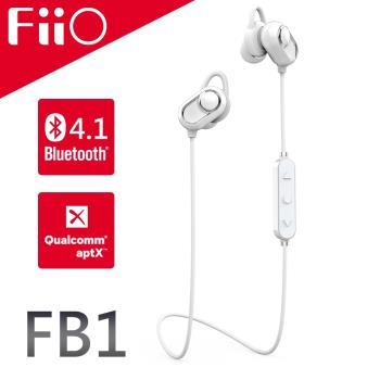 FiiO FB1 高品質動圈aptX藍牙線控耳機