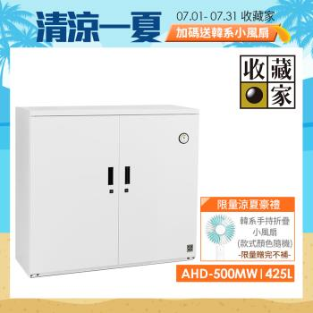 收藏家居家收納全自動電子防潮鞋櫃 ( 明亮白 ) AHD-500MW