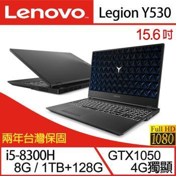 Lenovo 聯想 IdeaPad Y530 81FV0049TW 15.6吋i5-8300H四核1TB+128G雙碟GTX1050獨顯電競筆電