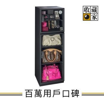 收藏家實用型全功能電子防潮箱 ADL-188