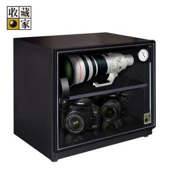 收藏家81公升可控濕全功能電子防潮箱AW-80