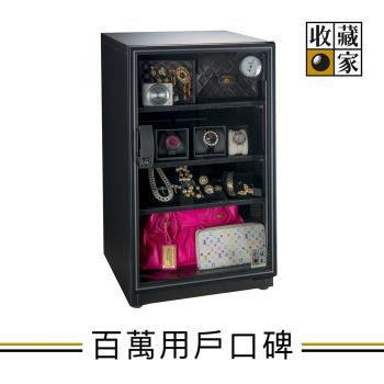 收藏家93公升實用型全功能電子防潮箱AD-88S