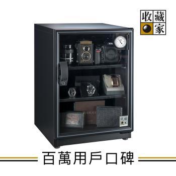 收藏家72公升全功能電子防潮箱 AD-72