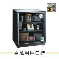 收藏家65公升電子防潮箱 AD-66