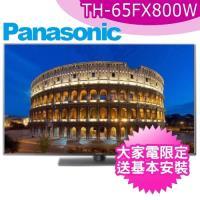 Panasonic國際牌65吋4K液晶電視TH-65FX800W