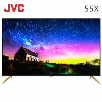 JVC 55吋4K UHD連網液晶顯示器(視訊盒另購)(55X)