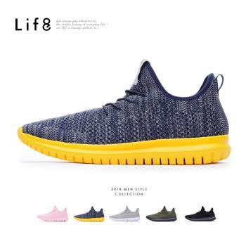 Life8-Sport 三代飛魚 透氣飛織布 運動鞋-09869