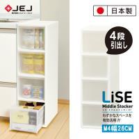 日本JEJ MIDDLE系列 小物抽屜櫃 M4