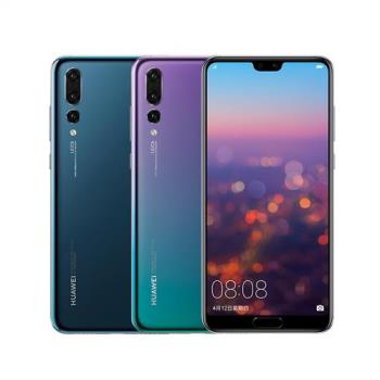 HUAWEI華為 P20 PRO 6G/128G 八核雙卡智慧手機