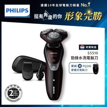 PHILIPS飛利浦 勁鋒系列MultiPrecision刀鋒三刀頭電鬍刀S5510