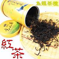 【鑫龍源有機茶園】有機紅茶-烏龍品種1罐組(50g/罐)-附提袋