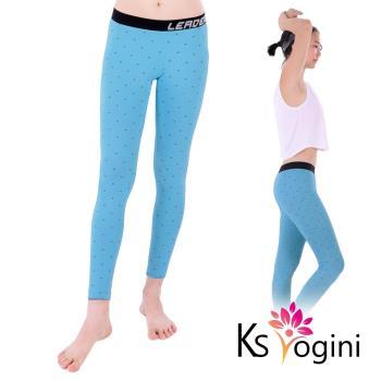 KS yogini 藍底大圓點反光印 彈力修身運動褲/瑜珈褲