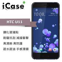 iCase+ HTC U11 滿版鋼化玻璃保護貼(黑)