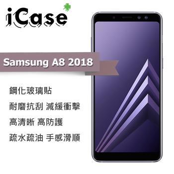 iCase+ Samsung A8 2018 玻璃保護貼