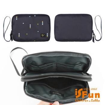 iSFun 三角點點 鋪棉化妝護照證件手拿包 3色可選藍