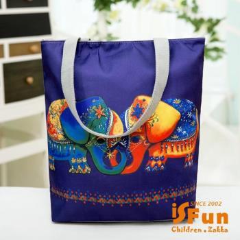 iSFun 民族繪畫 加大肩背手提購物袋 3色可選