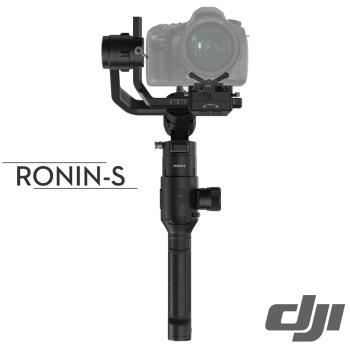 DJI 大疆如影 Ronin-S 手持三軸穩定器 公司貨