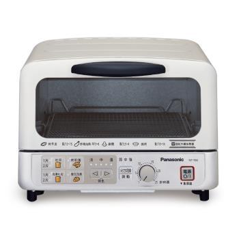 Panasonic國際牌 遠紅外線 電烤箱 NT-T59