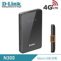 【D-Link 友訊】 DWR-932C 4G LTE 可攜式無線路由器 【贈飲料杯套】
