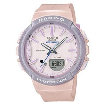 【CASIO】BABY-G 女孩愛慢跑系列計步功能休閒錶-粉紅X粉紫色(BGS-100SC-4)