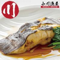 小川漁屋 阿拉斯加野生鰈魚排8片(100G+-10%/片)