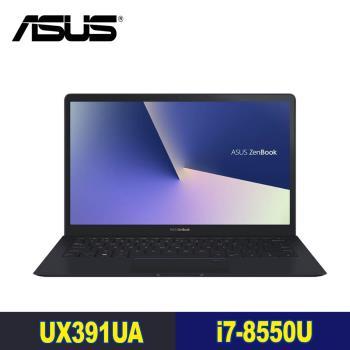 ASUS華碩 極致輕薄筆電 Zenbook S UX391UA-0071A8550U/i7-8550U/16G/512G M.2 SSD/W10
