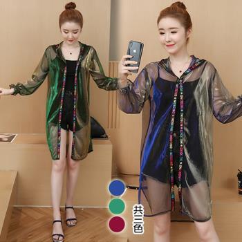 韓國K.W.  可愛米妮圓領洋裝