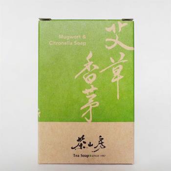 茶山房三代傳承艾草手工平安皂