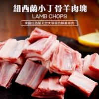 海肉管家-紐西蘭金典小丁骨羊肉塊(共20包/每包250g±10%)