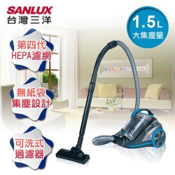 台灣三洋 SANLUX 真空旋風吸塵器 SC-202