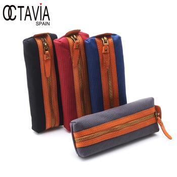 OCTAVIA 真皮 - 尼采牛津布系列 包容與被包容筆袋萬用小袋 (四色可選)