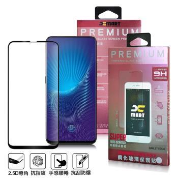 Xmart for ViVO NEX 超透滿版 2.5D 鋼化玻璃貼-黑