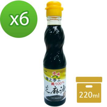 源順 特上手工100%初榨芝麻油(220ml)x6罐