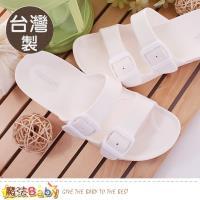 魔法Baby 女鞋 台灣製極輕量防水厚底淑女鞋~sd8061