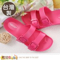 魔法Baby 女鞋 台灣製極輕量防水厚底淑女鞋~sd8060