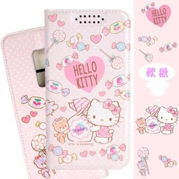 【Hello Kitty】Samsung Galaxy S9+ / S9 Plus 甜心系列彩繪可站立皮套(軟糖款)