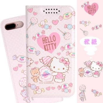 【Hello Kitty】OPPO R11s Plus /R11s+ 甜心系列彩繪可站立皮套(軟糖款)