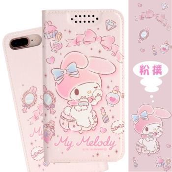 【美樂蒂】iPhone 8/iPhone 7 (4.7吋) 甜心系列彩繪可站立皮套(粉撲款)