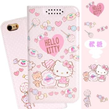 【Hello Kitty】iPhone 6s Plus /6 Plus (5.5吋) 甜心系列彩繪可站立皮套(軟糖款)