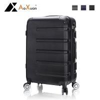 AoXuan 24吋行李箱 ABS硬殼旅行箱 風華再現