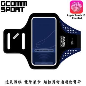 GCOMM SPORT 指紋辨識 超輕薄雙層萊卡透氣親膚 5.7吋 運動臂帶 運動酷黑