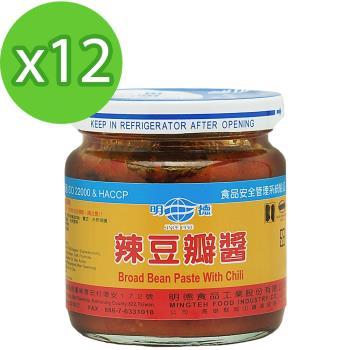 明德辣豆瓣醬(小)165g x12罐/箱