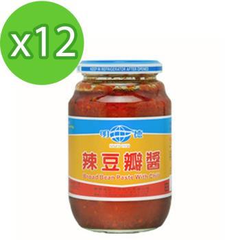 明德辣豆瓣醬(大) 460g x12罐/箱