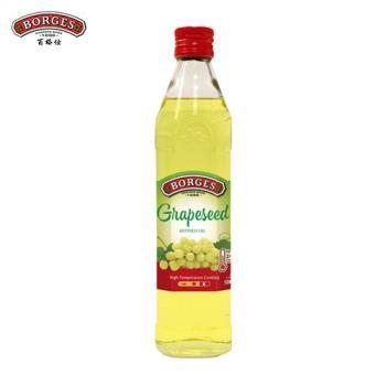西班牙BORGES百格仕 葡萄籽油500ml x1瓶